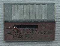 Drahtseilschloß für Seil 2 - 2,5 mm